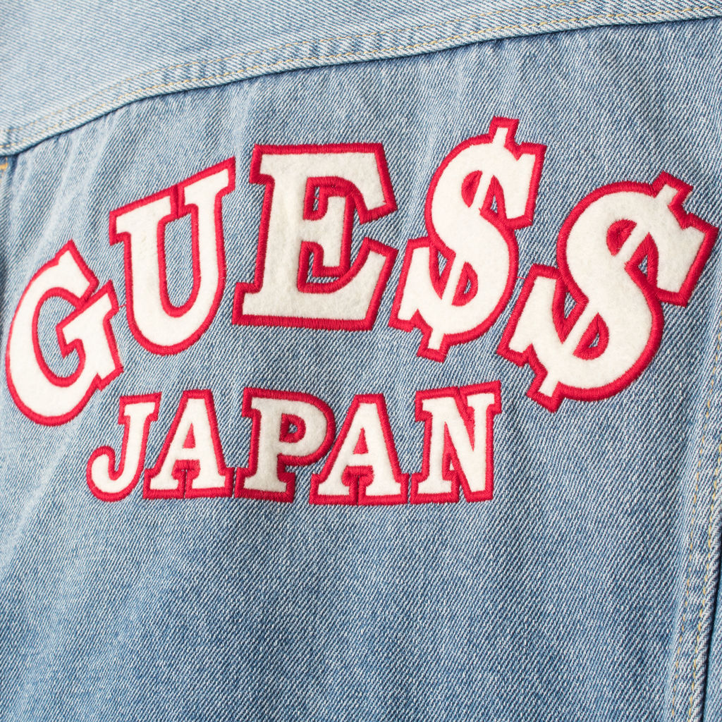 Guess x A$AP Jean Trucker Jacket