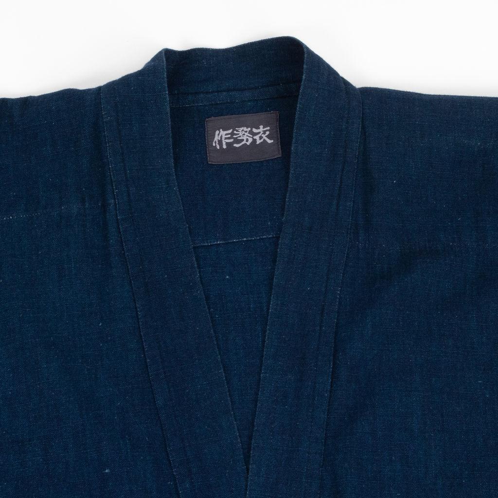 Vintage Indigo Kimono & Pants Set