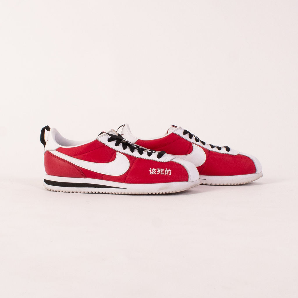 classic fit 053ac 2f296 Nike Cortez Kenny 2 Kendrick Lamar Kung Fu Kenny by Emily Oberg