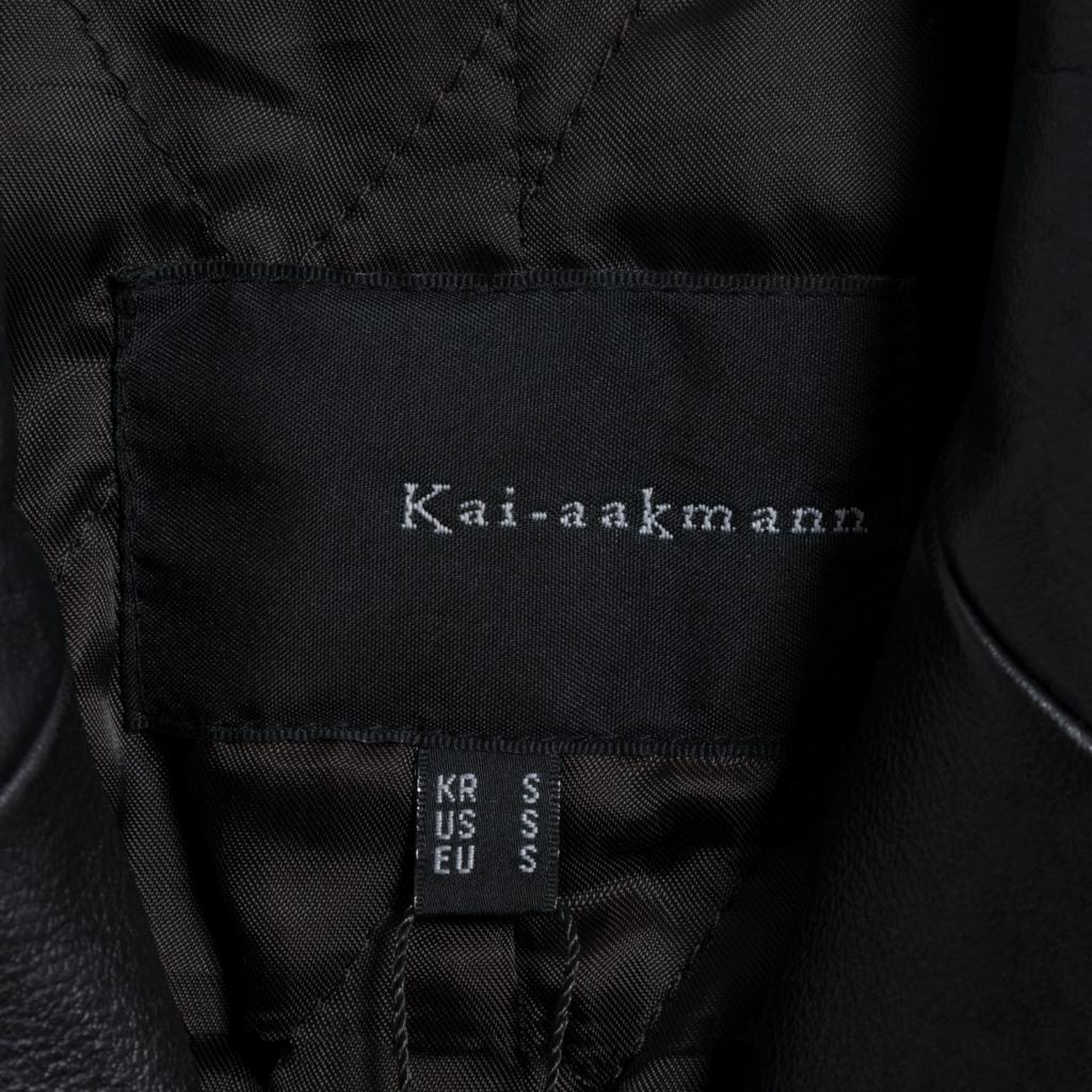 Kai Aakmann Wool Blend Coat