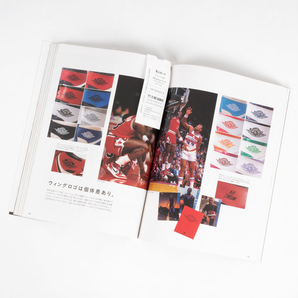 Nike Chronicle Deluxe 1971-1980s Visual Compendium