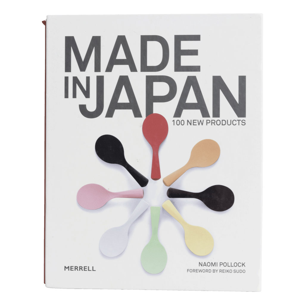 """Made in Japan: 100 New Products"" by Naomi Pollock"