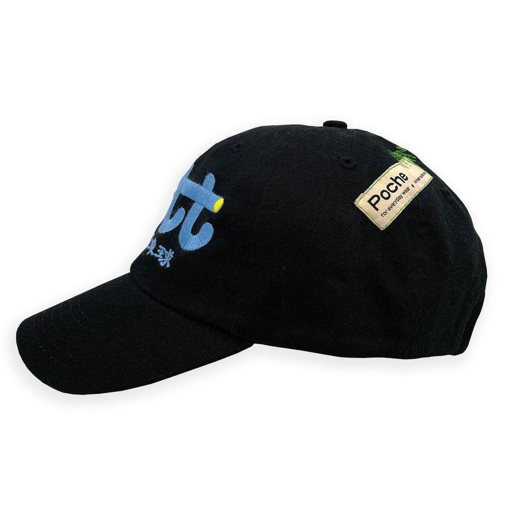 LTTT Hat - Black