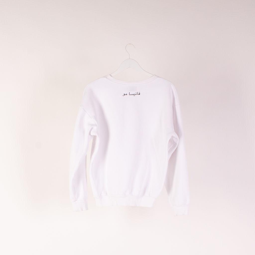 Vanessa Moe Crewneck Sweatshirt