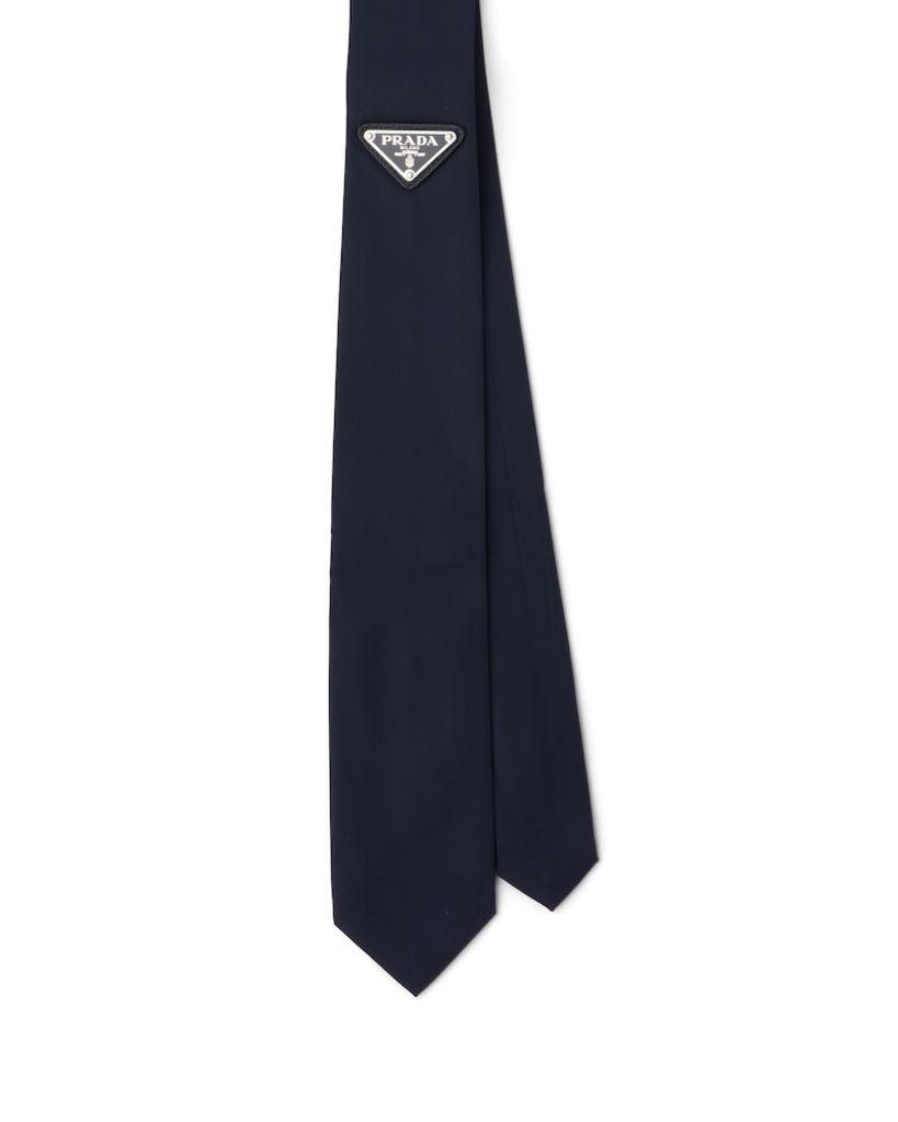 Prada Nylon Gabardine Tie
