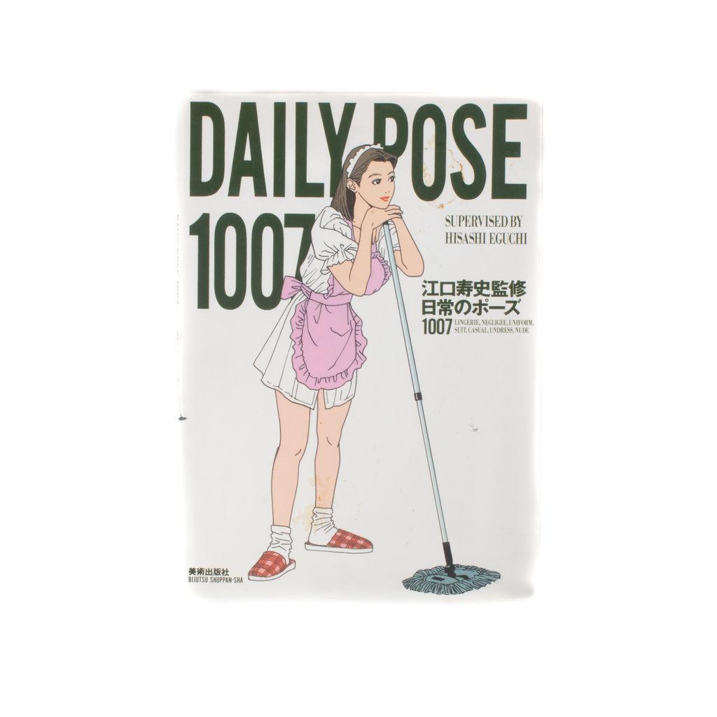 Daily Pose 1007  by Hisashi Eguchi