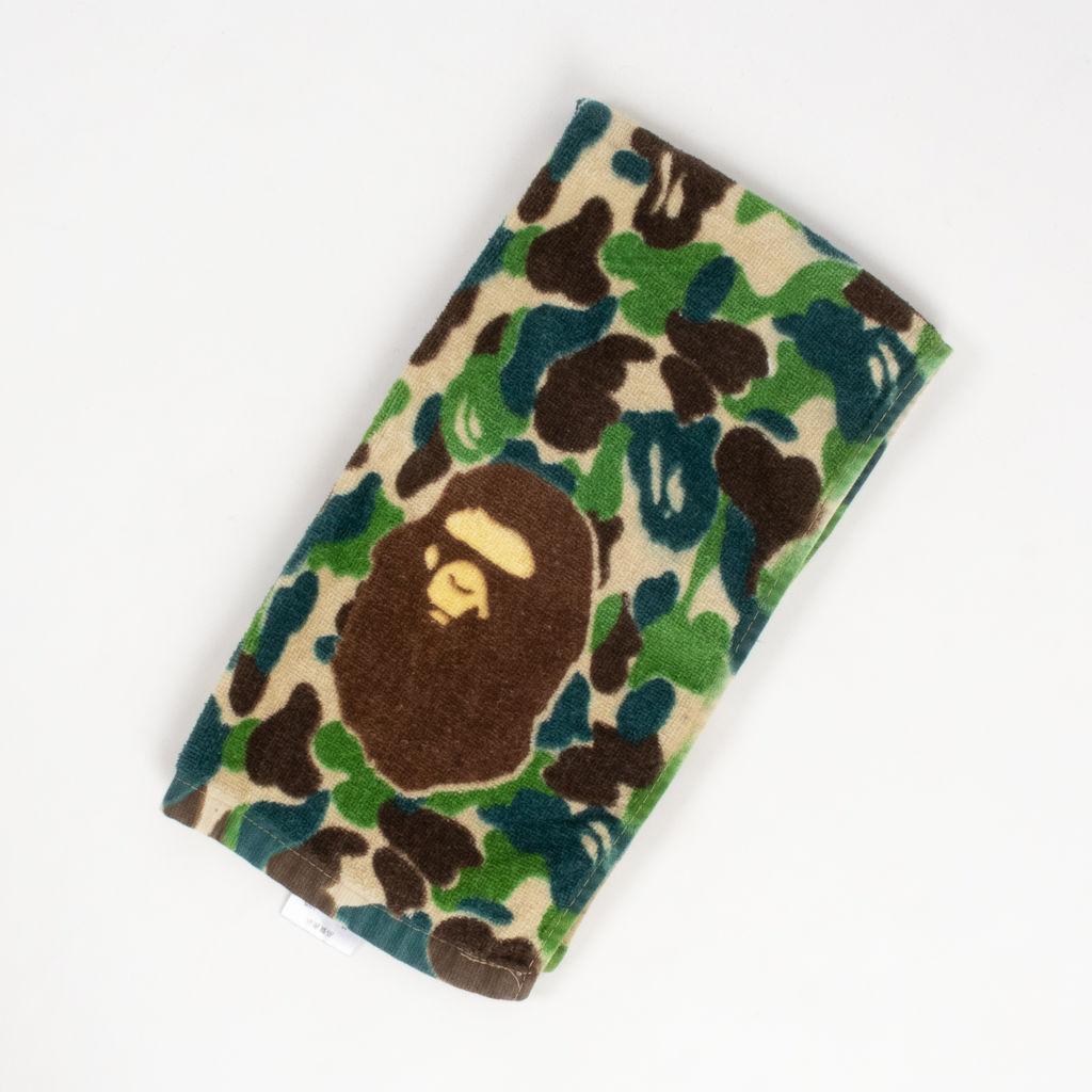 BAPE Green Camo Sports Towel