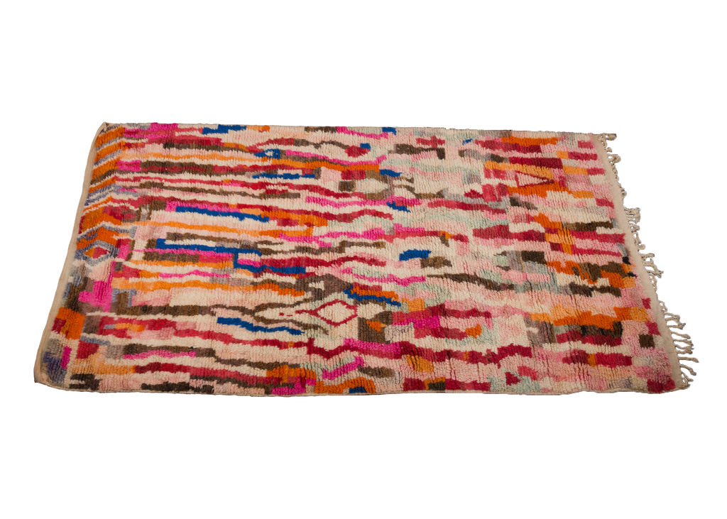 Vintage Multicolor Moroccan Rug