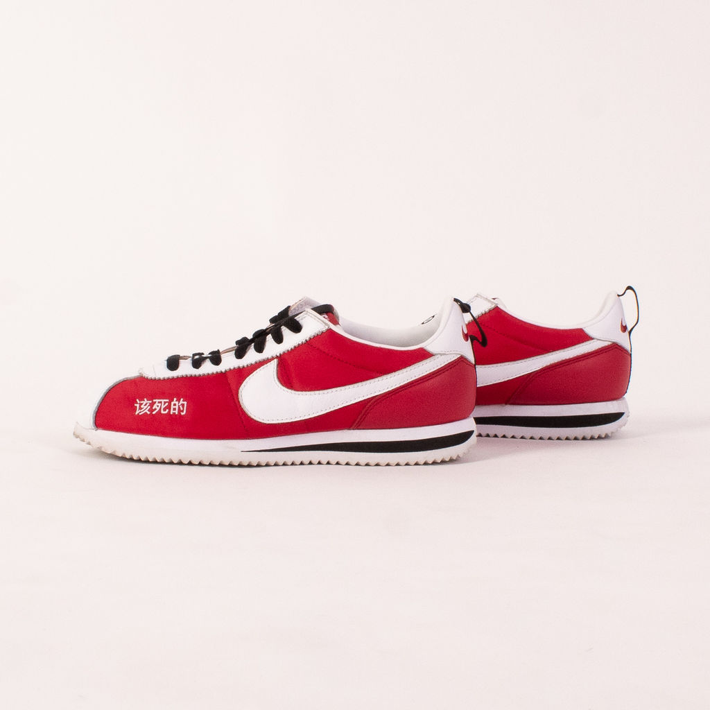 classic fit 64be6 ea95a Nike Cortez Kenny 2 Kendrick Lamar Kung Fu Kenny by Emily Oberg