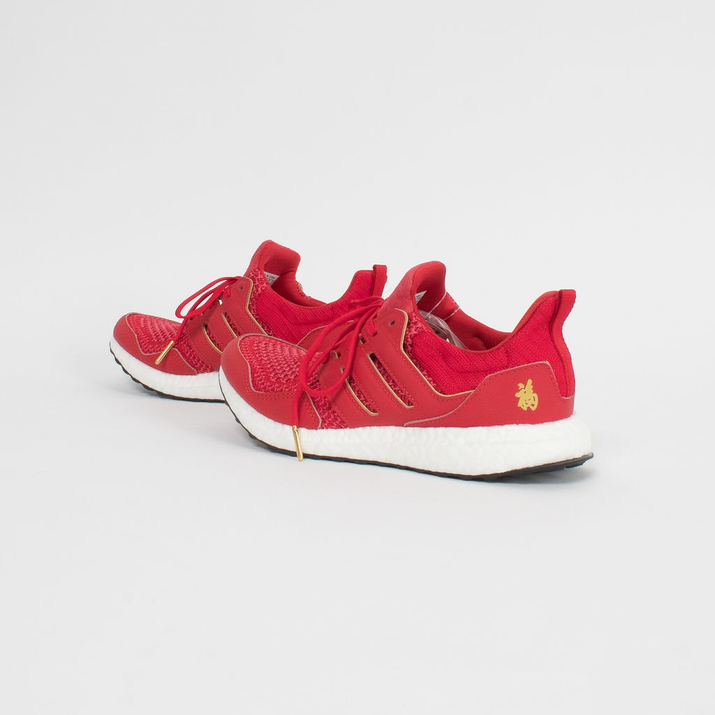 Eddie Huang x Adidas Chinese New Year Ultraboost Sneakers