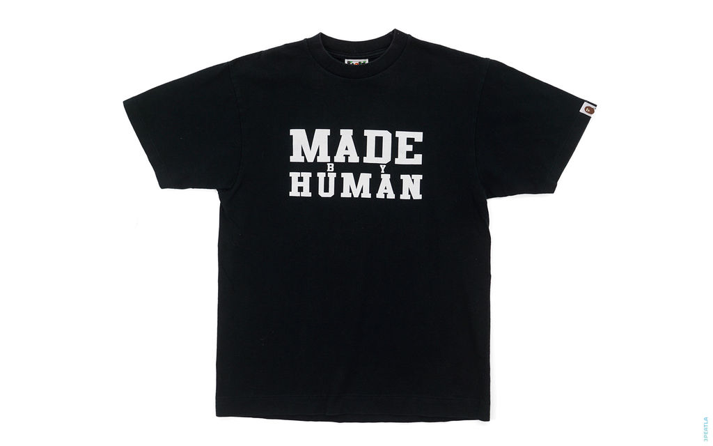 Made By Human Tee