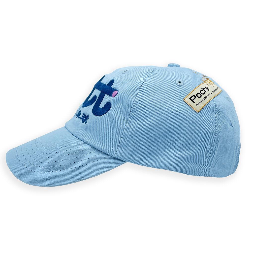 LTTT Hat - Blue