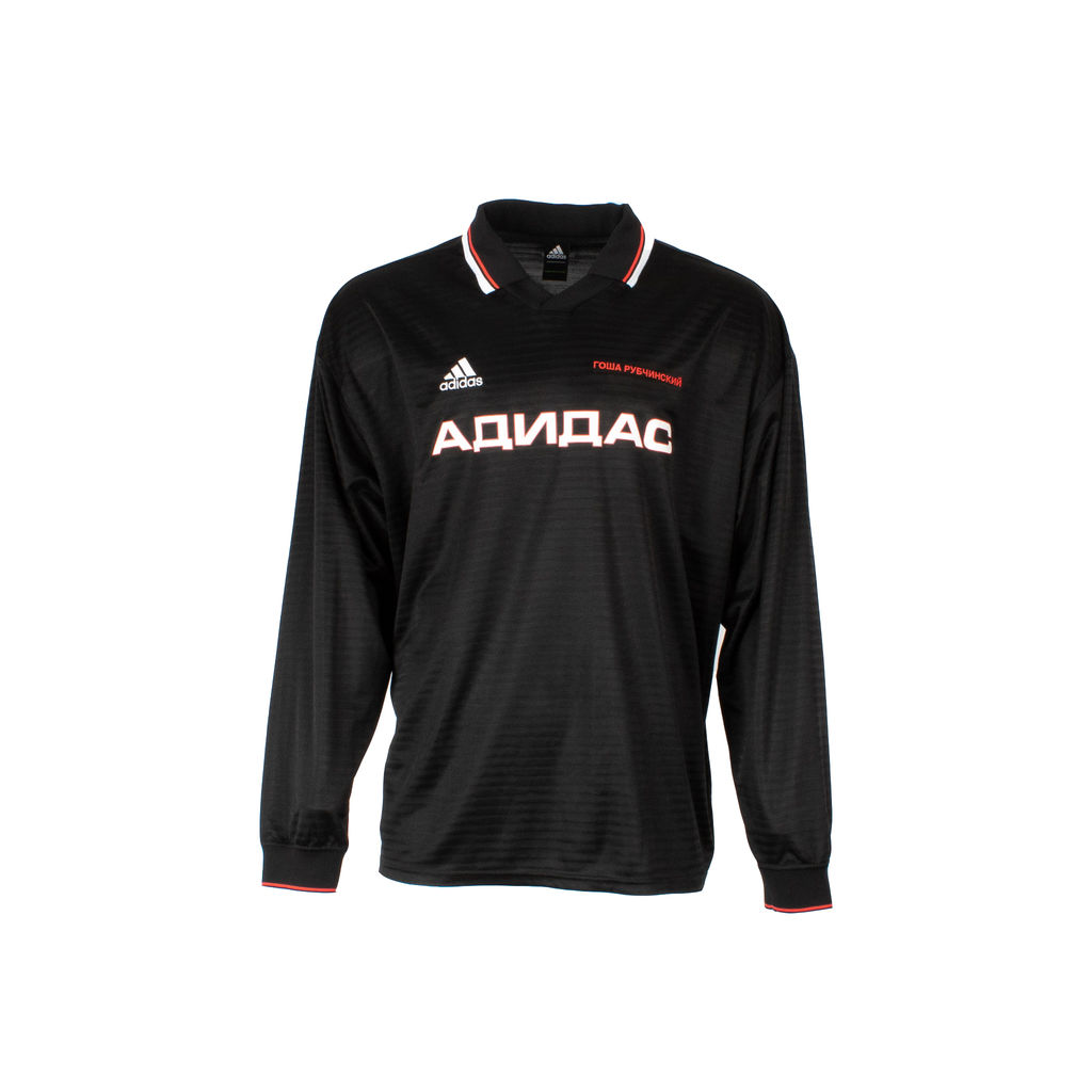 ca91efa3e07 Gosha Rubchinskiy x Adidas Long Sleeve Soccer Jersey. by Cully Smoller.  $120. ‹ ›